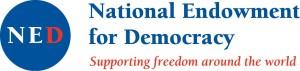 NED-logo-banner-JPEG